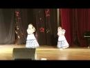 Три сестры ! Выступление на гала-концерте международного фестиваля Салют талантов