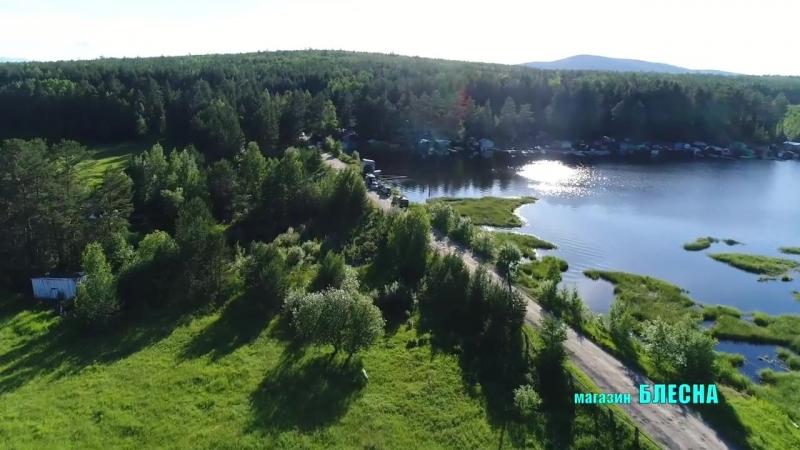 Нижнее озеро, из цикла фильмов о Карпинске. С высоты птичьего полета