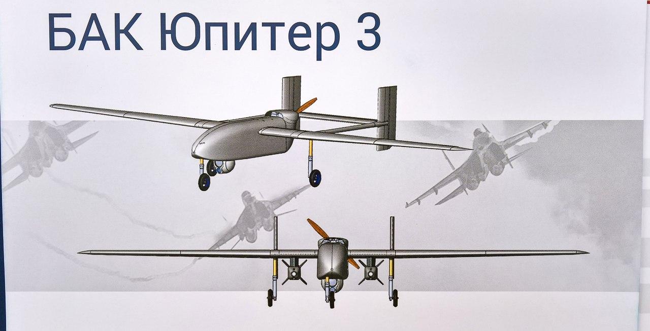 Armija-Nemzetközi haditechnikai fórum és kiállítás - Page 3 Urpm_dhPpOY