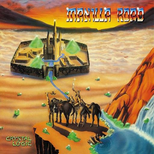 Manilla Road альбом Crystal Logic
