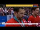 Россия 24 Последний день Олимпиады три россиянки завершают масс старт хоккеисты завоевали золото Россия 24