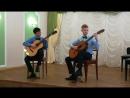 Вечер классической гитары Милонга