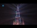 лазерное шоу в Дубае.