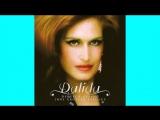 Далида -Salma ya salama-1977г.