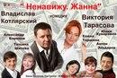 Владислав Котлярский фото #17