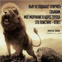 Lion Shermatov