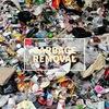 СЕРВИС ТРАНС и РУБЕЖ - вывоз мусора, металлолома