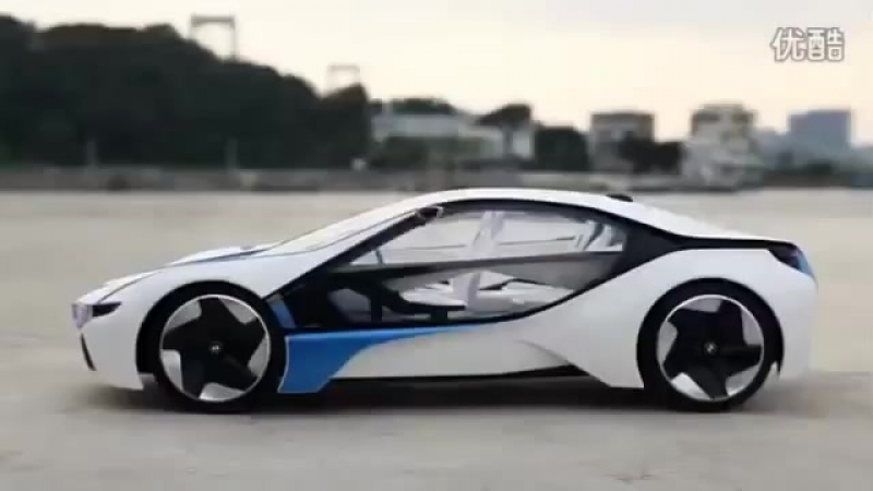 Rastar - BMW i8 RC