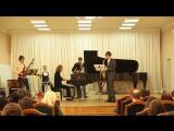 Эль-Piano квинтет -