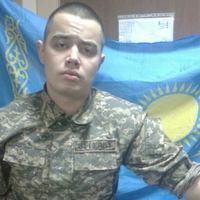 Ilya Nekrasov