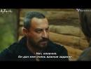 39серия Тевфик делится новостями с Азизе AyTurk рус суб