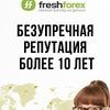 FreshForex - полезные советы (Форекс/Forex)
