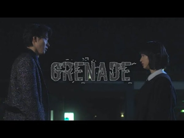 Otaro ✘ Saiko GRENADE