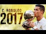 Cristiano Ronaldo ● Road To Ballon DOr ● The Movie 2017