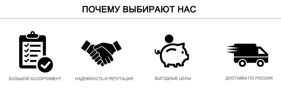 532ba643793c8fa ПРЕИМУЩЕСТВА СОТРУДНИЧЕСТВА С ИНТЕРНЕТ-МАГАЗИНОМ «ЮСЯ»   ВКонтакте