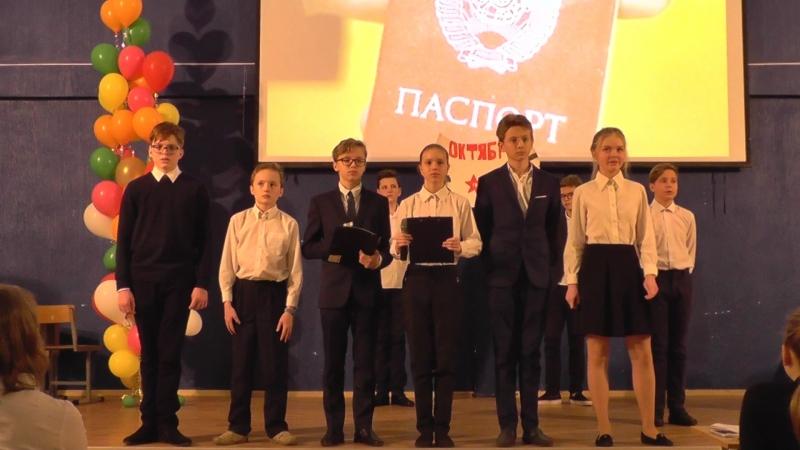 фестиваль им. Рутминского -2018 7 Б часть 1