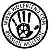 ВОЛКОСОБ - WOLFRIEND - ВОЛК ДРУГ