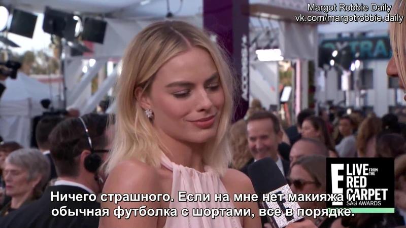 Интервью для «E! Live» во время премии «Гильдии киноактеров США» | 21.01.2018 (Русские субтитры)