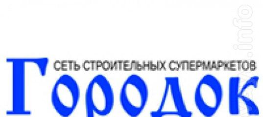 Региональная доска объявлений лисичанска бесплатные объявления товары и услуги москва