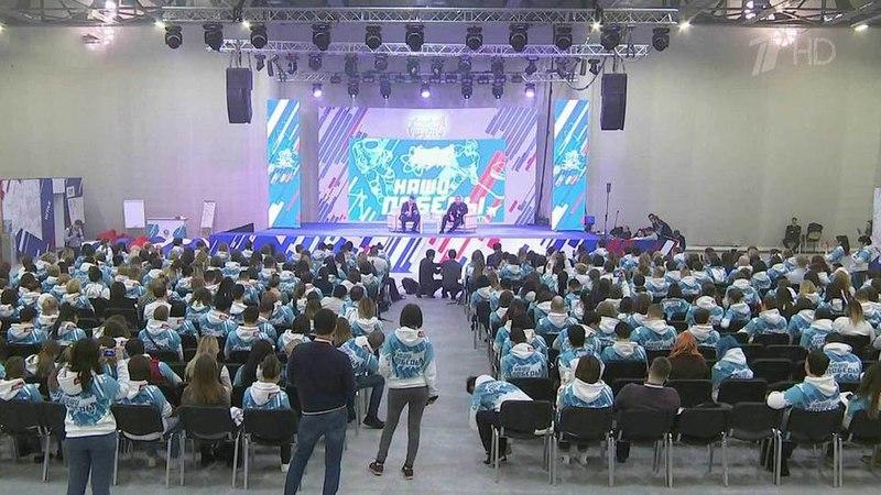 ВМоскве проходит форум, накотором собрались волонтеры предвыборного штаба Владимира Путина