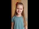 Видео-привет Анастисие Пестрецовой 😍💕