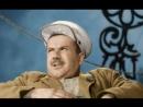 Я, моряк, бывал повсюду - Волга-Волга, поет Владимир Володин 1938