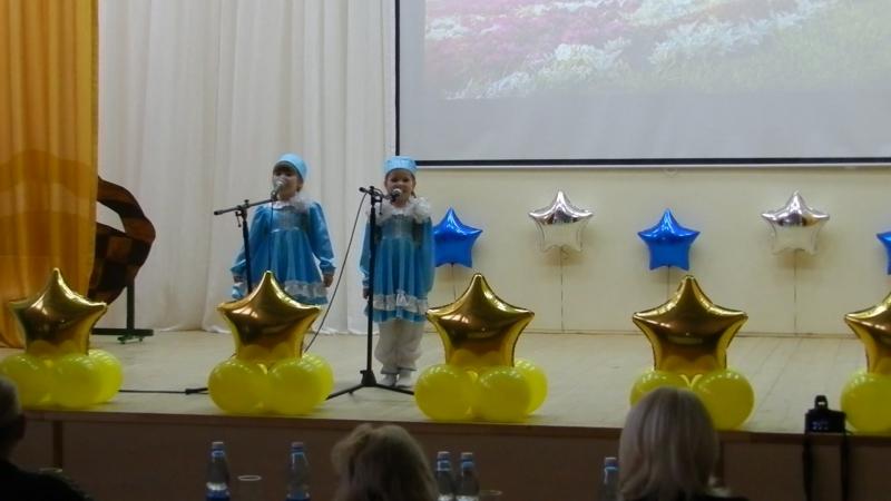 СИНЯЯ ПТИЦА-2017, Песня