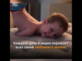 Все жалели несчастную маму. Но когда она опубликовала это видео, мир рыдал от восторга!