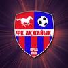 "ФК ""Акжайык"" | FC ""Akzhayik"""