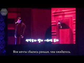 [РУСС. САБ] 171125 Chanyeol - Hand @ EXO PLANET #4 - The ElyXiOn (EℓyXiOn) in Seoul Fancam (Solo)