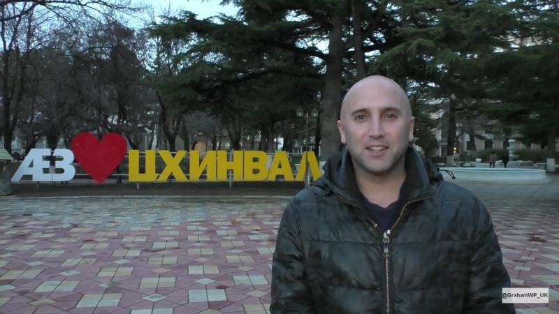 ❗ Южная Осетия ❗ Первое Приключение ⛰️ Рыба 🐟