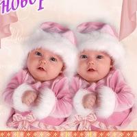 Картинки, поздравления с рождением дочек двойняшек в картинках
