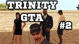GTA-Trinity - Секретное Оружие и Работа! Вторая Часть!