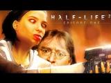 Half-Life 2: Episode One ✐ Hunt Down The Freeman 2018