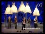 Группа «Челси» и Влад Соколовский - Чужая невеста (Фабрика звезд-7)