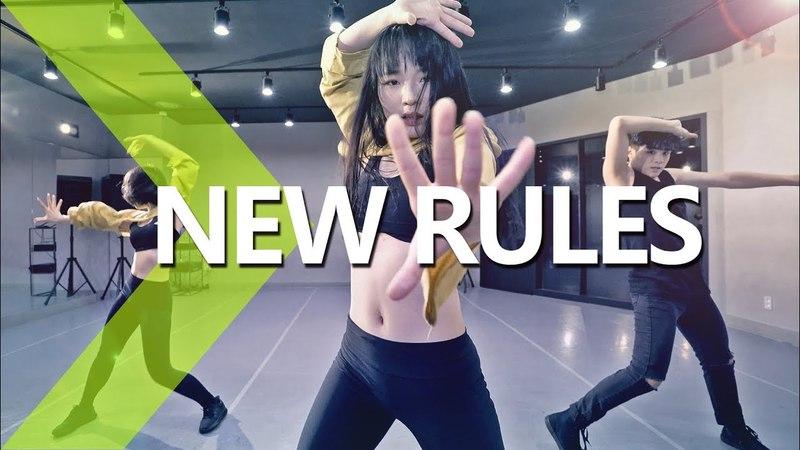 [ VIVA Rookies ver. ]Dua Lipa - New Rules / HANNA Choreography .