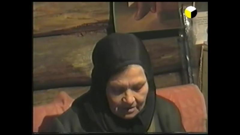 Рассказ монахини Александры о показанных ей ужасах ада[1]