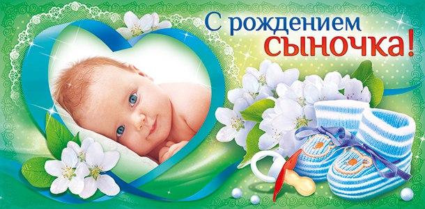 Коновалова Людмила  