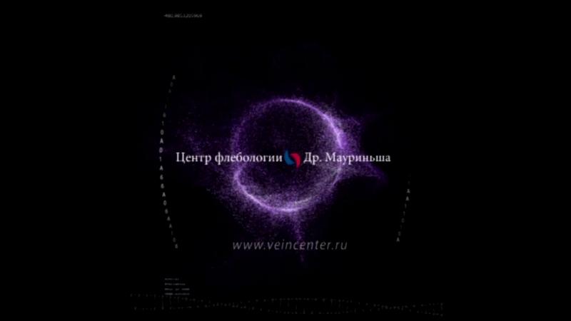 Пациент из Москвы рассказывает о лечение за рубежом