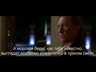 Убить Билла: Фильм 2 | Kill Bill: Vol. 2 (2004) Eng + Rus Sub (1080p HD)