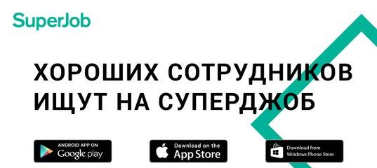 Отзывы о компании правильные люди в москве