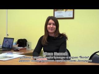Юлия Костюк о подписке на