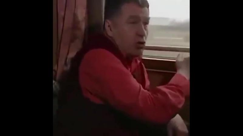 Ружье Жириновского