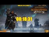 [18+] Шон и Моргомир играют за Норску в TW: Warhammer