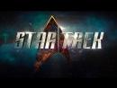 Star.Trek.Discovery.S01E08.720p.WEBRip.ColdFilm.Ru