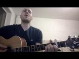 Моё исполнение - Жестокая любовь (Филипп Киркоров)