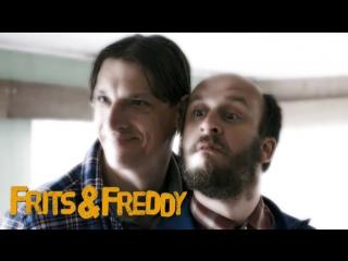 Frits en freddy / фриц и фредди