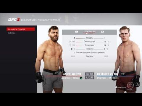 JFL 7 HEAVYWEIGHT Alexander Volkov Opkolopukos vs Andrei Arlovski maks910031