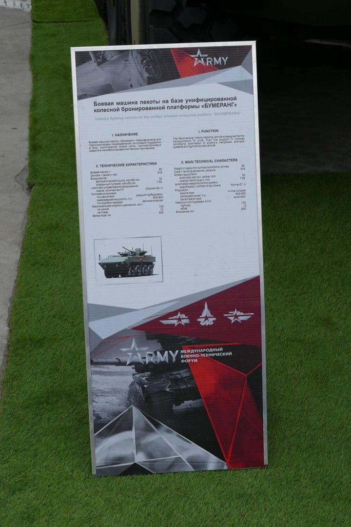 Armija-Nemzetközi haditechnikai fórum és kiállítás - Page 3 CYmxPF3WD7o