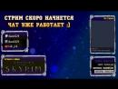 Дмитрий ЕмеРьянов live